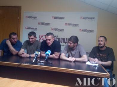 Представники АТО в Івано-Франківській області