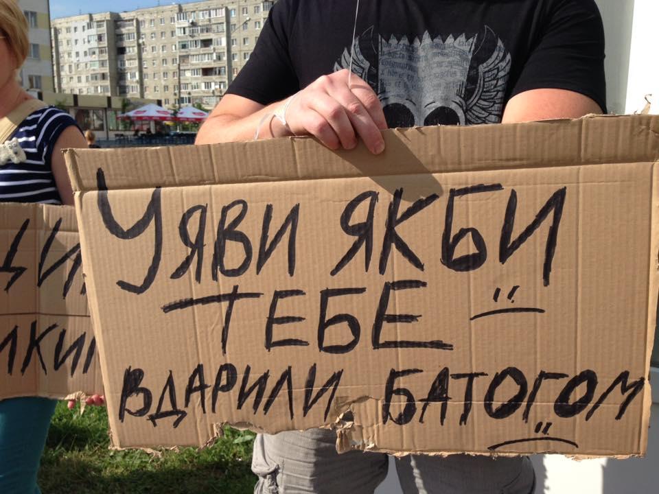 Івано-Франківськ без цирку (відео)