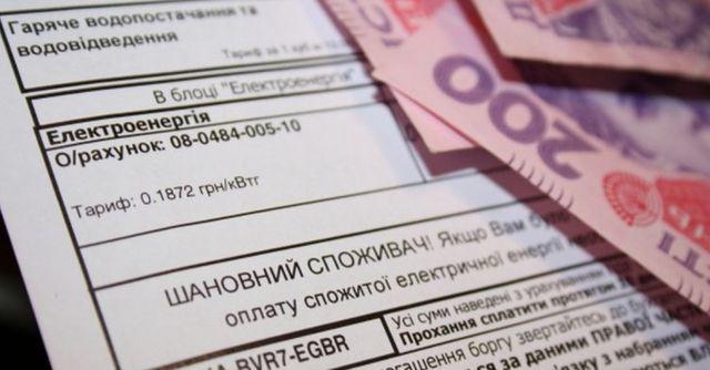 Прикарпатців попереджають про зміни у призначенні субсидій (відеосюжет)