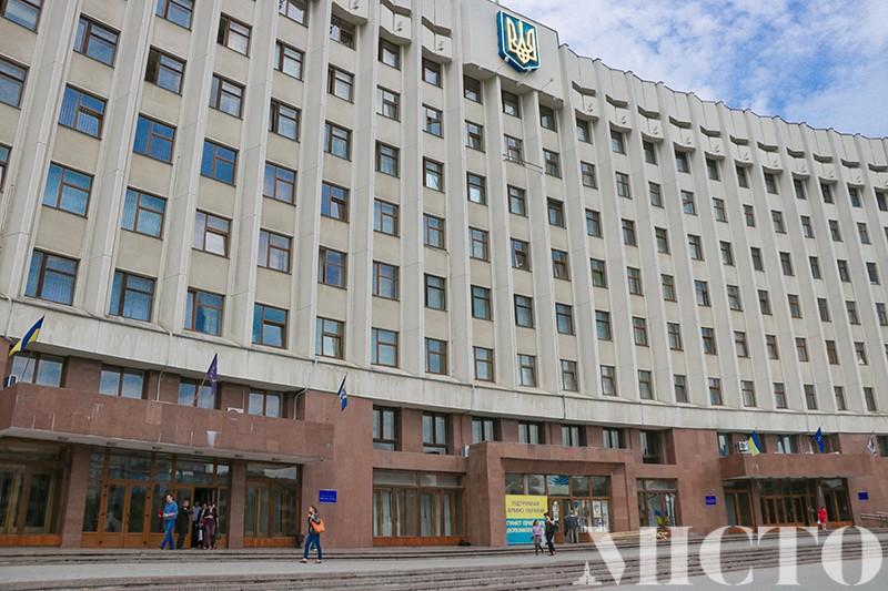Відтепер в Івано-Франківську облраду пускатимуть за паспортом чи посвідченням