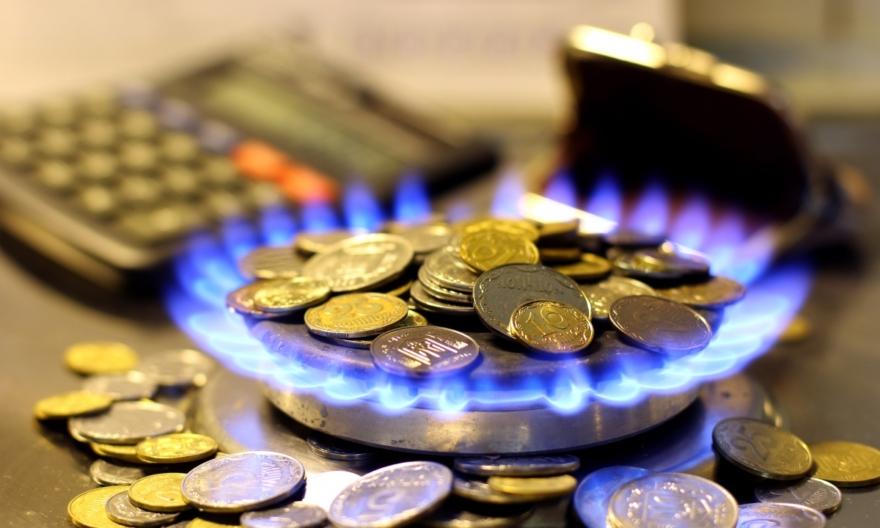 Ціна на газ для прикарпатців знову знизилась