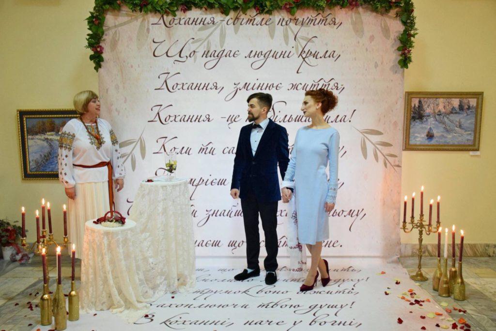 Картинки по запросу шлюбзадобу