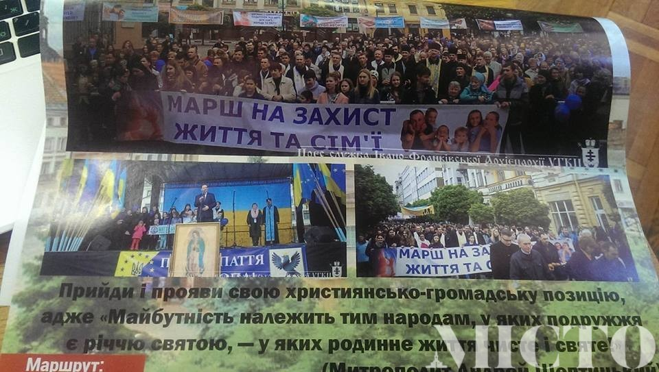 """Франківців запрошують на """"Марш за життя та сімейні цінності"""", який пройде в місті до Дня матері"""