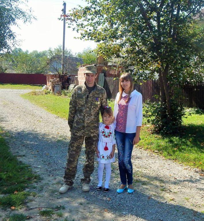 Небайдужих просять допомогти сім`ї загиблого атовця з Франківська