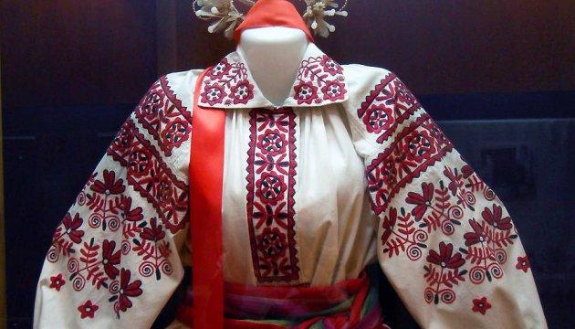 Народні традиції  чотири типи вишиванок з Прикарпаття 3ca9e474b4526