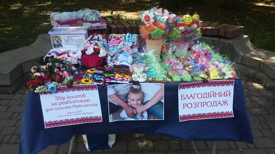 У міському парку проводять благодійний розпродаж хендмейду для хворого хлопчика (фоторепортаж)
