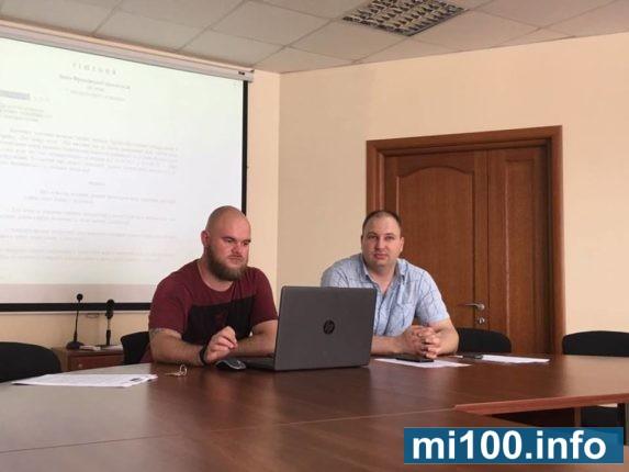 Конфлікт інтересів у міськраді: депутатка підтримала рішення про виділення землі власній фірмі