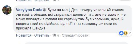 """Мирон Матейко каже, що """"швидка"""" на ДТП у Майдан не їхала 40 хвилин (фоторепортаж)"""