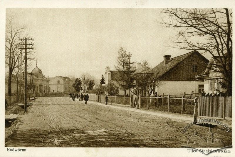 У мережі з'явилися архівні історичні фотографії міста Надвірна