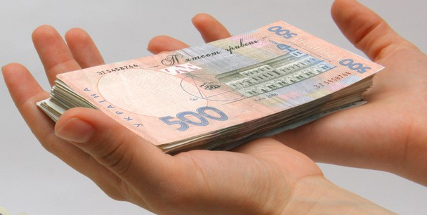 Прикарпатські страхувальники сплатили майже 3,7 мільярди гривень єдиного внеску