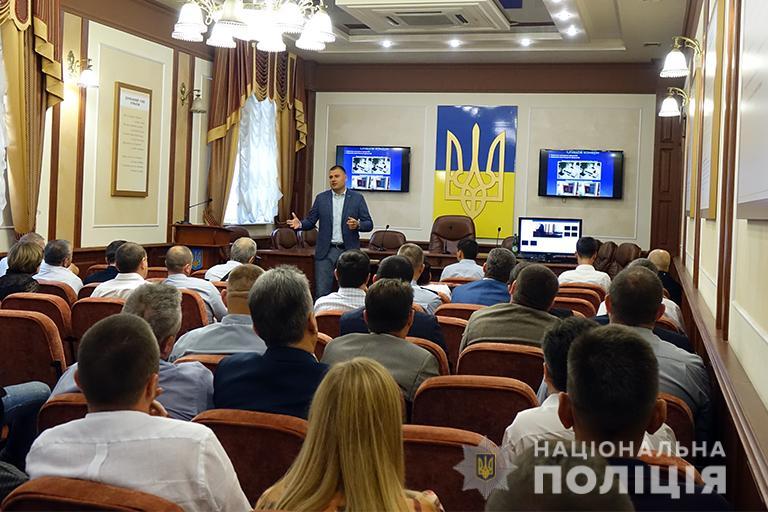 """У прикарпатській поліції обговорили впровадження проекту """"Безпечне місто"""""""