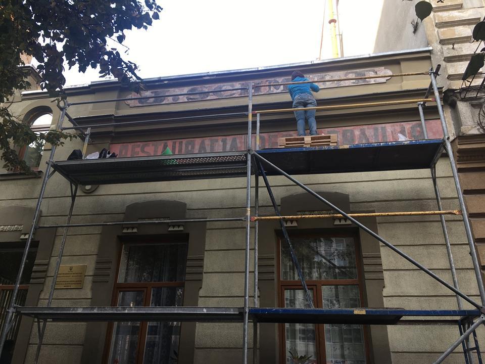 """Результат пошуку зображень за запитом """"У Франківську реставрують стару вивіску на фасаді музичної школи"""""""