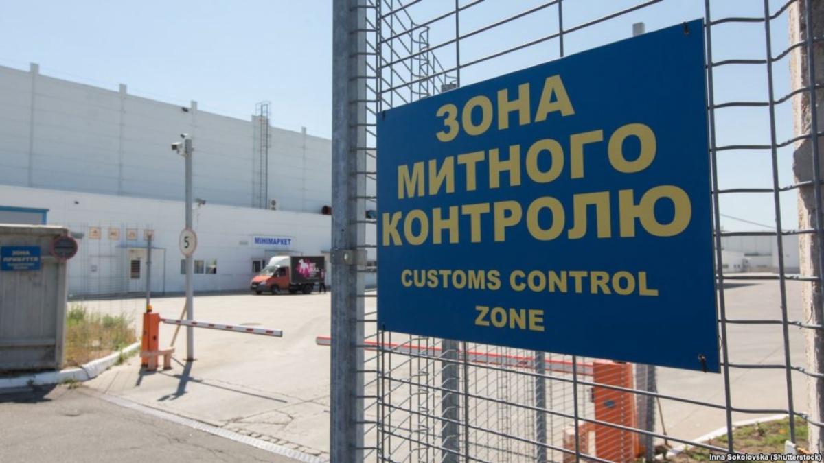 Понад 2 мільярди гривень надійшло до бюджету від Івано-Франківської митниці ДФС