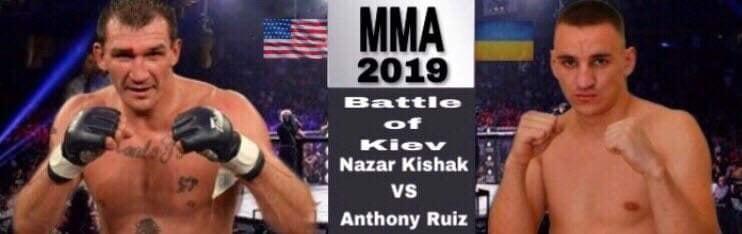 """Результат пошуку зображень за запитом """"Американський боєць MMA кинув виклик франківському патрульному."""""""
