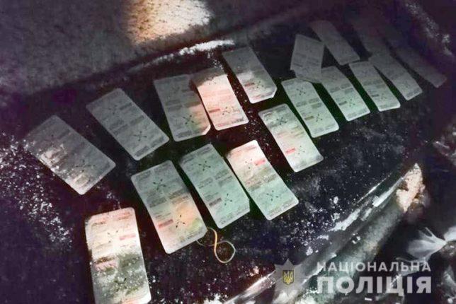 """Результат пошуку зображень за запитом """"На Тисмениччині поліцейські вилучили наркотики у пасажирки автомобіля"""""""