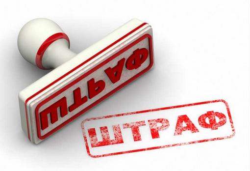 На Коломийщині підприємець сплатить 372 тисячі за недопуск інспекції