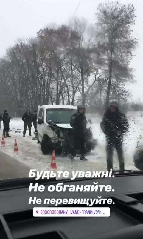 Через снігову негоду на Прикарпатті зафіксували ще одну ДТП, цього разу у Богородчанському районі (фотофакт)