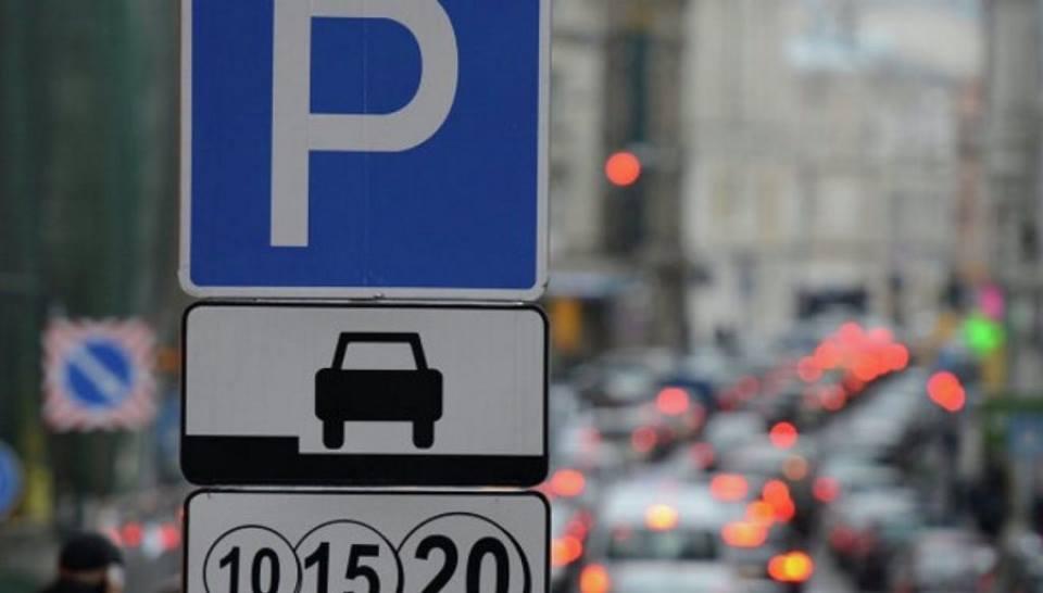 Бюджет Прикарпаття поповнився на 1 мільйон гривень збором за місця для паркування транспортних засобів