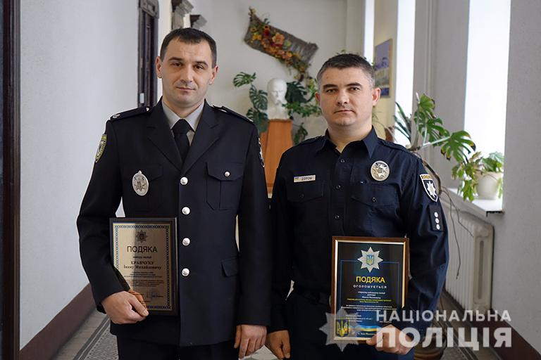 У Франківську відзначили поліцейських, які проявили себе на службі (фотофакт)
