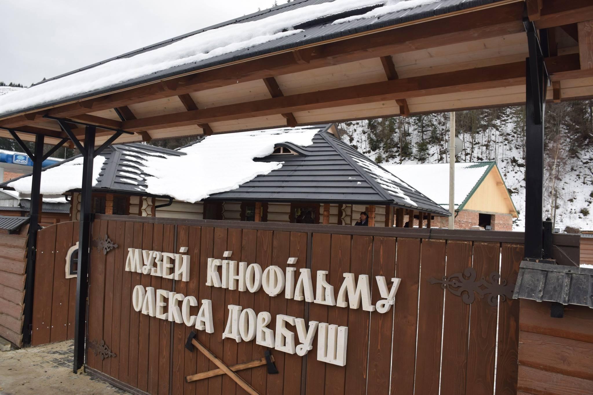 У Верховині відкрився унікальний музей Олекси Довбуша (відеосюжет)