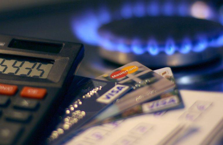 """Нафтогаз"""" встановив ціну на газ на грудень - Місто"""
