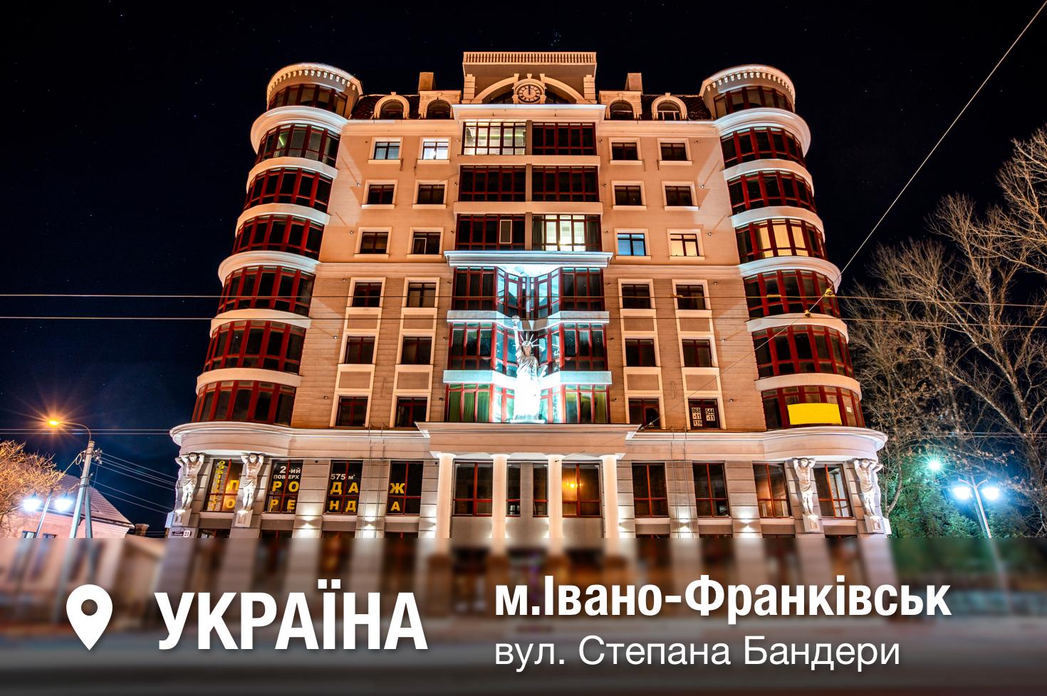 Вечірні фото житлових комплексів міжнародної будівельної компанії M GROUP DEVELOPMENT в Івано-Франківську