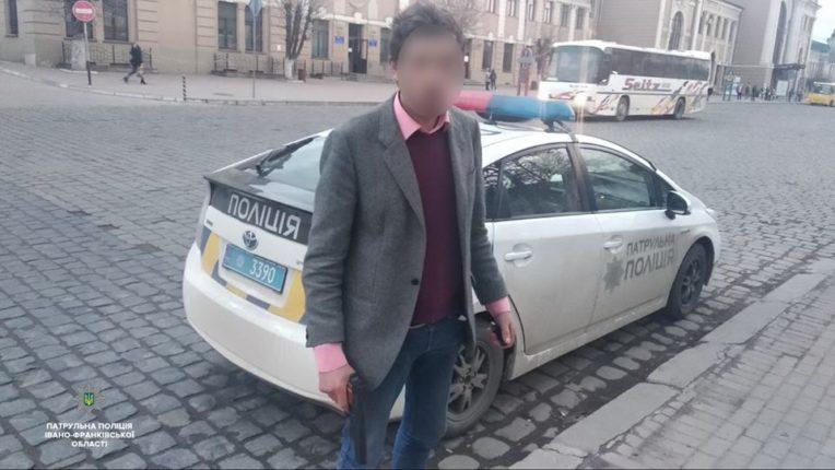 В Івано-Франківську п