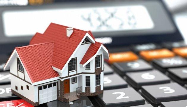 Власники нерухомості сплатили до місцевих бюджетів Прикарпаття майже 19,4 млн гривень