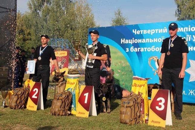 Кінолог з Прикарпаття зі службовою собакою здобули першість у змаганнях у Житомирі (фоторепортаж)