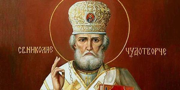 Цього тижня до Франківська привезуть мощі святого Миколая Чудотворця