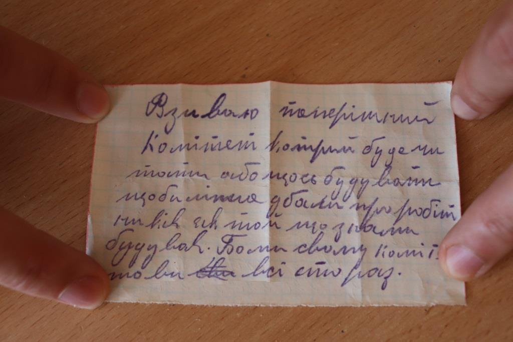 """""""Послання у пляшці"""": поблизу Тернопільщини знайшли лист у майбутнє з минулого століття (ФОТО), фото-4"""