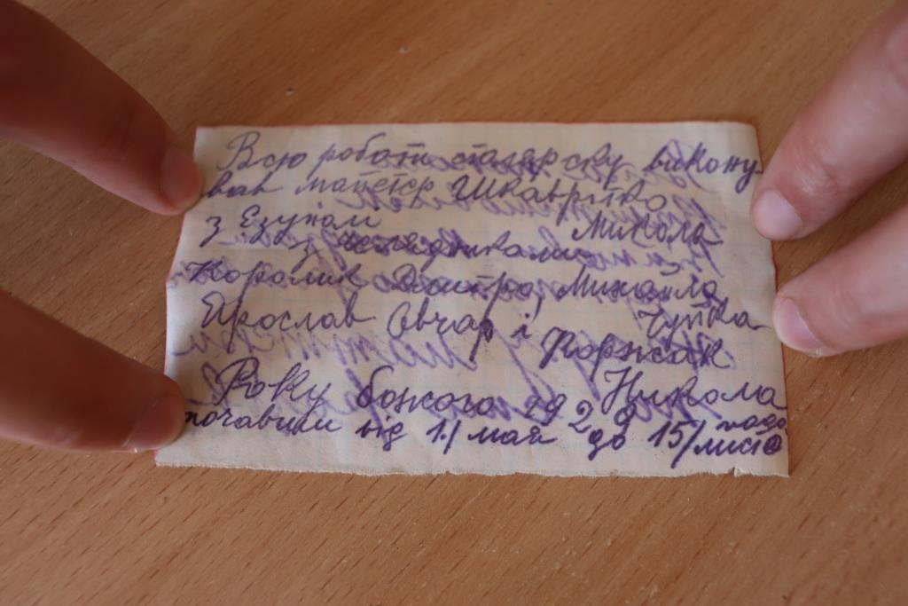 """""""Послання у пляшці"""": поблизу Тернопільщини знайшли лист у майбутнє з минулого століття (ФОТО), фото-5"""