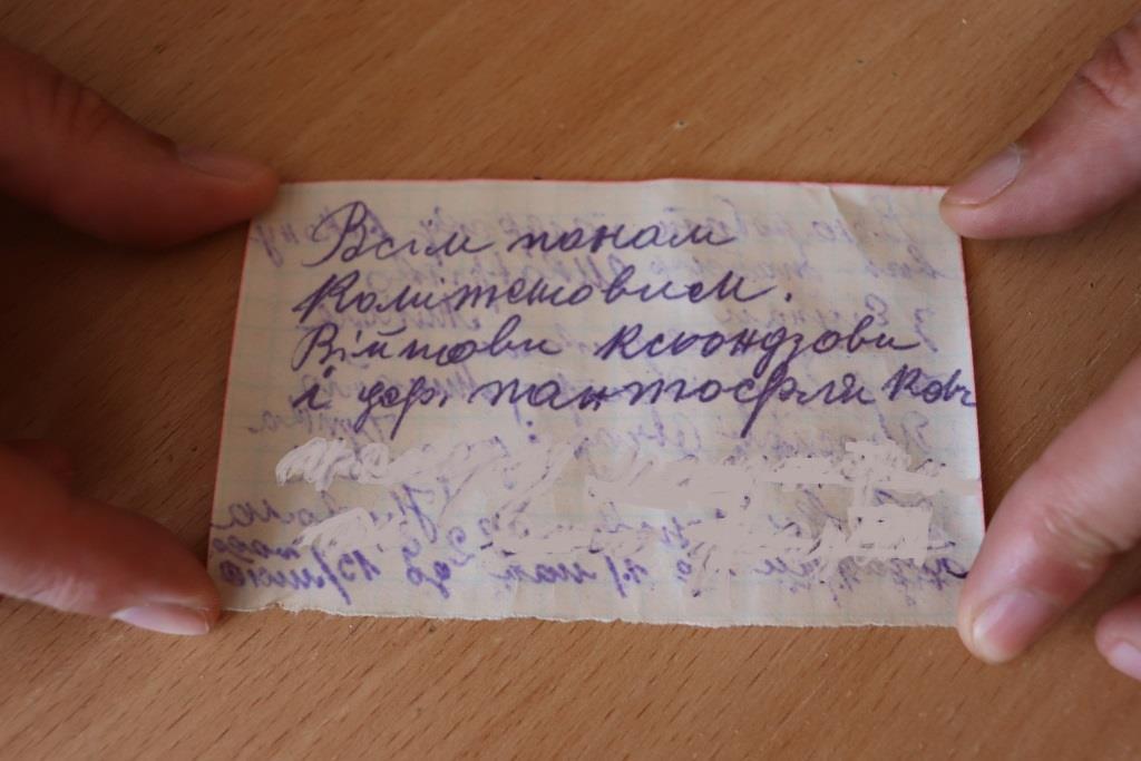 """""""Послання у пляшці"""": поблизу Тернопільщини знайшли лист у майбутнє з минулого століття (ФОТО), фото-6"""