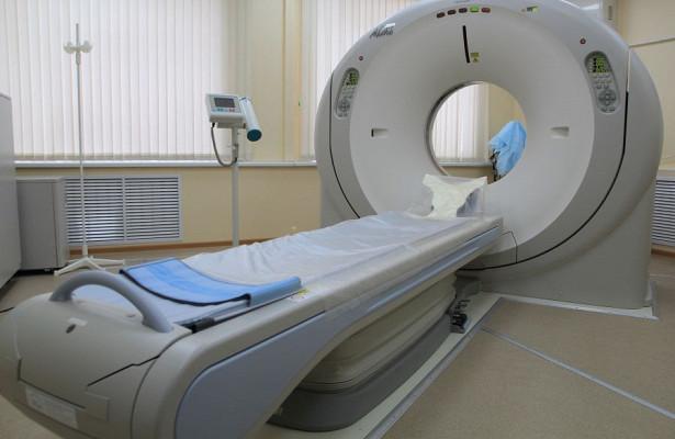 Івано-Франківський центр отримає комп'ютерний томограф вартістю майже 12  млн грн. - Місто