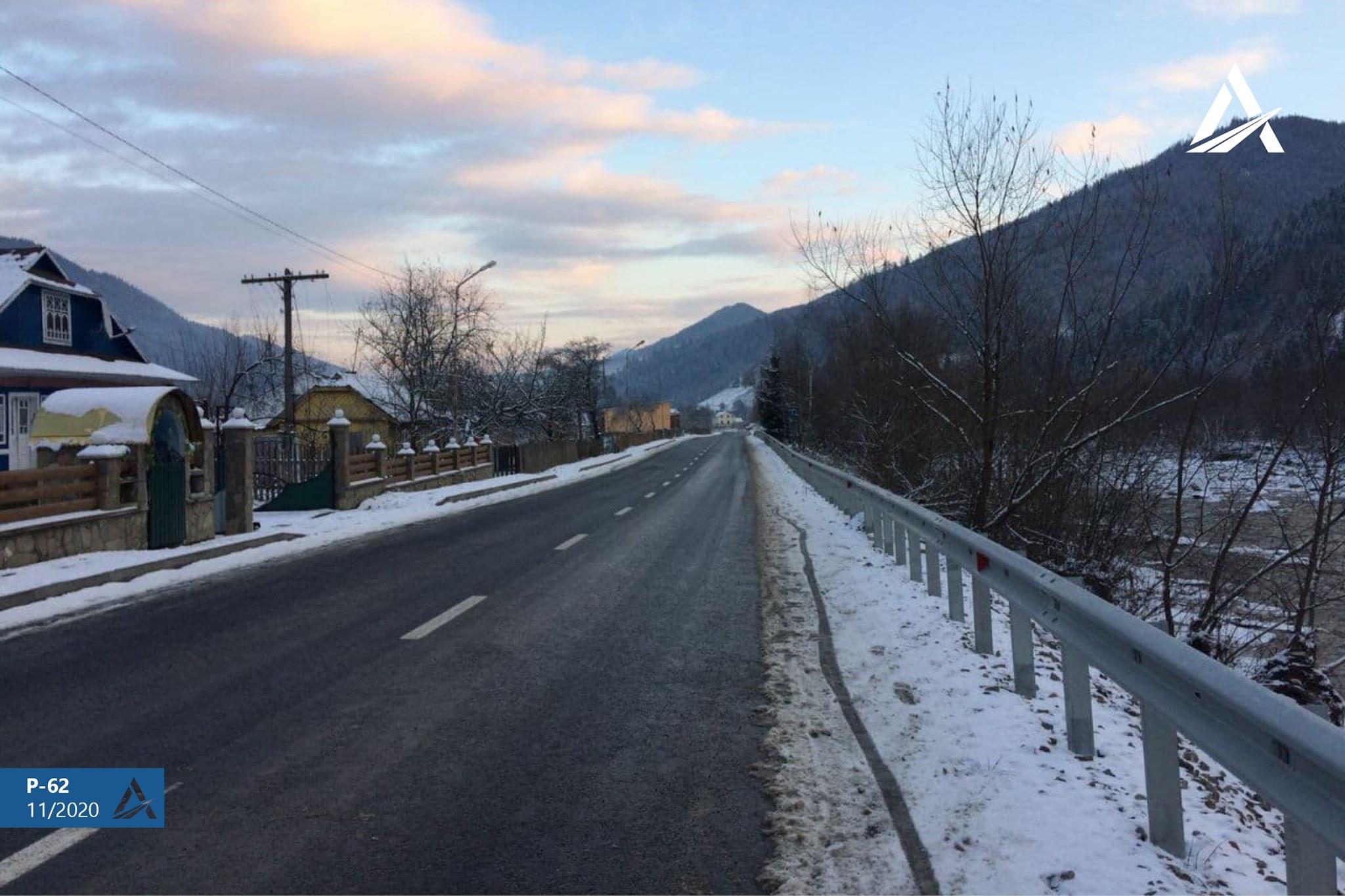 На Франківщині оновили одну з головних магістралей гірського регіону