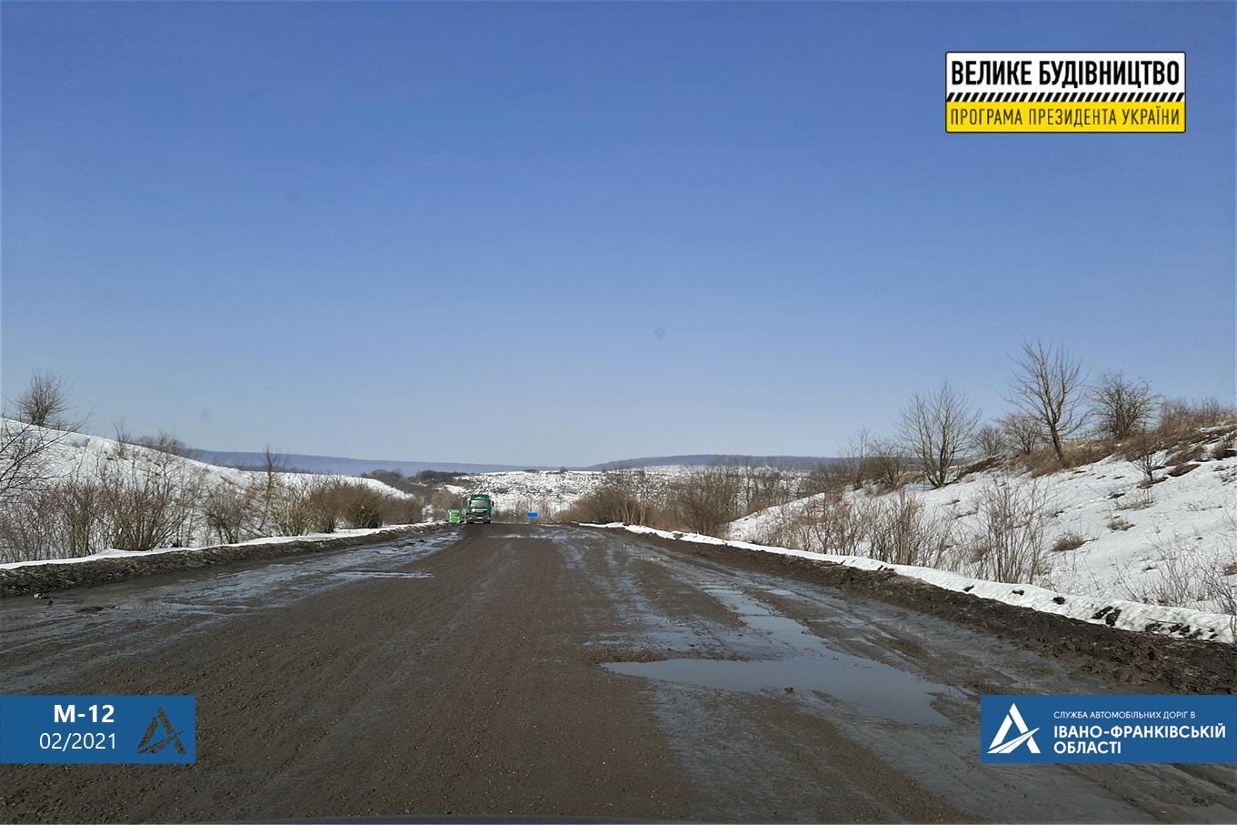 Розпочали ремонт об'їзної дороги Рогатина